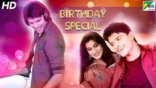 Birthday Special | Dhananjaya Best Of Scenes | JIL JIL | Romantic Hindi Dubbed Movie | HD