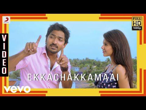 Kappal - Ekkachakkamaai Video | Vaibhav, Sonam Bajwa - UCTNtRdBAiZtHP9w7JinzfUg