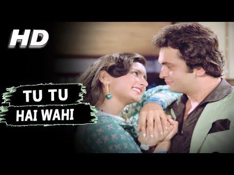 Aisa Sama Na Hota Zameen Aasman Movie Song