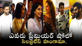 Telugu Celebrities Hangama @ Evaru Movie Premier Show - Evaru Movie Public Talk - Bullet Raj