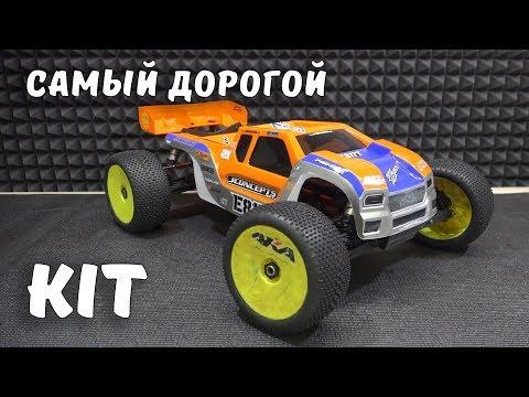 Сборка и тест-драйв HB Racing E817T 1/8 (перезалив) - UCvsV75oPdrYFH7fj-6Mk2wg