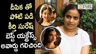 Priyanka Dutt about Keerthy Suresh vs Deepika Competition for Best Actress Awards | National Awards