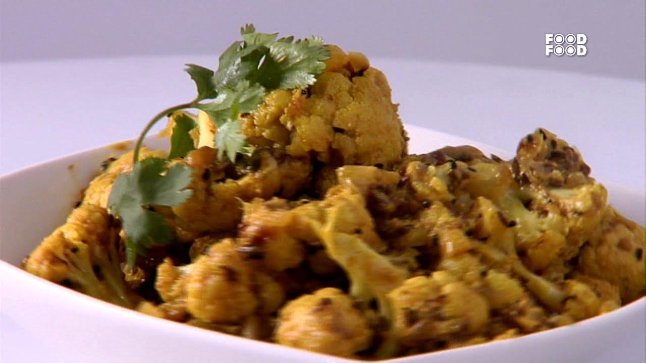 Achari gobhi sanjeev kapoors kitchen audiomania forumfinder Choice Image