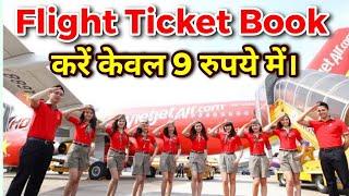 VietJet, (Bikini Airline) is finally launching flights to India