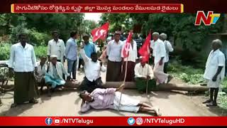 Farmers Protest Against To Irrigation Department At Krishna District | NTV