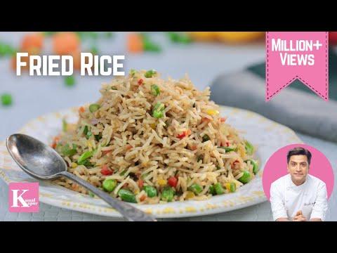Veg Fried Rice | Kunal Kapur Chinese Recipes | The K Kitchen