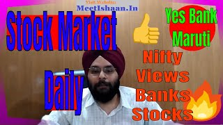 Stock Market Daily: Nifty, Bank Nifty, Reliance, Yes Bank, Maruti, Stocks Specific Views, Biocon,SBI