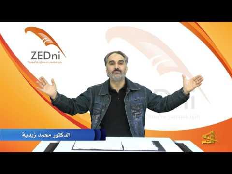 سلسلة تعليم اللغة التركية مع الدكتور محمد زبدية الحلقة (9)