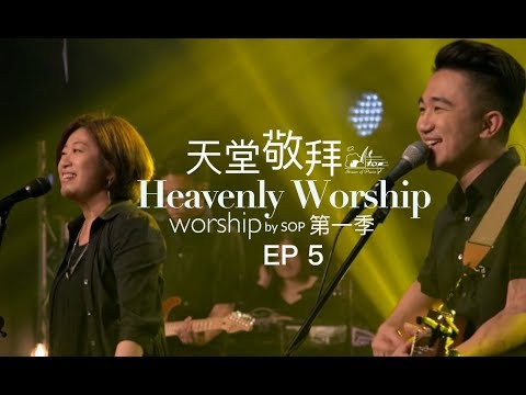 LIVE - EP5 HD :