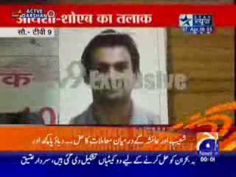 Shoaib Malik New Scandals