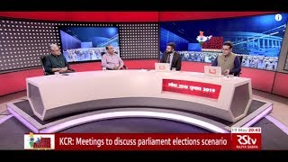 Special Coverage | Voting for Lok Sabha Polls 2019 Ends | Time - 8 pm to 9 pm