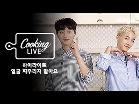 Plz Don't Be Sad (Cooking Live Version)