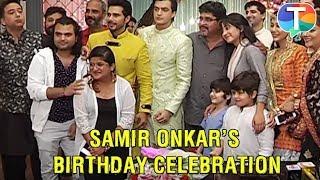 Yeh Rishta Kya Kehlata Hai fame Samir Onkar's Birthday celebration with Mohsin, Shivangi and others
