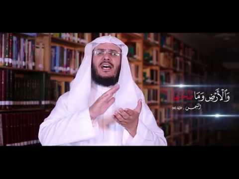 برنامج_غريب_القرآن  الحلقة 94 - { والأرض وما طحاها }