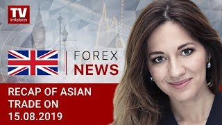 15.08.2019: AUD recoups its losses, JPY maintains strength (USDХ, JPY, AUD)
