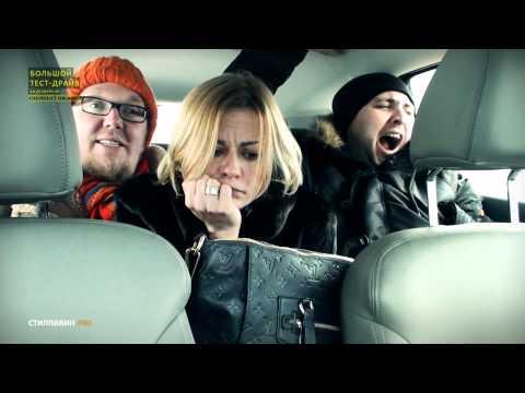 Большой тест-драйв (видеоверсия): Chevrolet Orlando - UCQeaXcwLUDeRoNVThZXLkmw