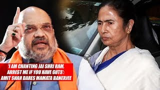 'I Am Chanting Jai Shri Ram, Arrest Me If You Have Guts': Amit Shah Dares Mamata Banerjee
