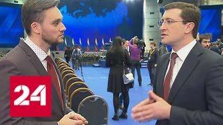 Глеб Никитин: мы приступаем к выполнению требований президента - Россия 24