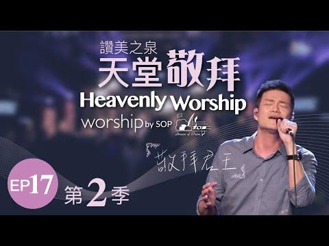 LIVE - EP17 HD : //