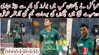 Umar Akmal Played Fastest Innings In Pakistani Cup / Mussiab Sports /