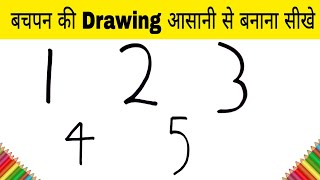 School Drawing for kids | how to Draw boat Peacock apple Mango Temple step by step easy Drawing