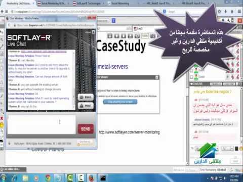 Linux Hosting | Aldarayn Academy | Lec 3
