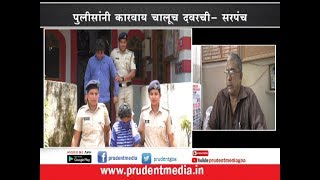 COLVA POLICE ARRESTS DUO INVOLVED IN PROSTITUTION RACKET