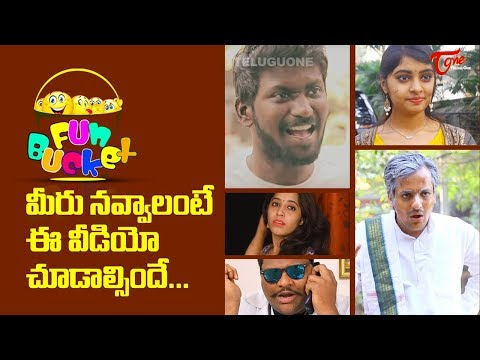 BEST OF FUN BUCKET | Funny Compilation Vol 22 | Back to Back Comedy | TeluguOne