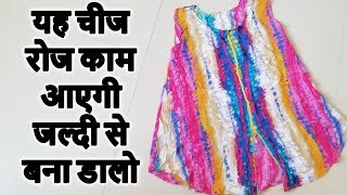 Diy side bag making tutorial   HOW TO MAKE SIDE BAG FROM CLOTHS   SIDE BAG CUTTING AND STITCHING