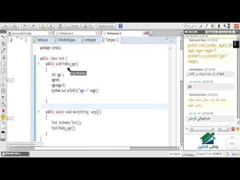 Java programming SE Level 1| Aldarayn Academy | Lec 6