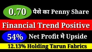 0.70 पैसे का Penny Share | Financial Trend Positive | 54.43% Net Profit मे Upside