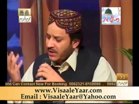 Saif ul Malook By Shahbaz Qamar Fareedi