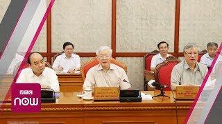 Sách chống tham nhũng của Tổng bí thư, Chủ tịch nước Nguyễn Phú Trọng