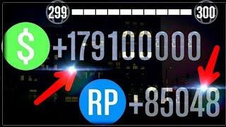 *JEDE MINUTE!* 💰 MILLIONEN MACHEN! 💵 GTA 5 ONLINE MONEY GLITCH 1.48 DEUTSCH/German
