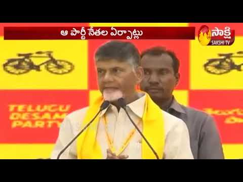 Chandrababu Holds TDP LP Meeting on May 29th | Sakshi TV