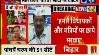 Arvind Kejriwal slams PM Modi over Demonetisation and GST अरविंद केजरीवाल का PM मोदी पर आरोप
