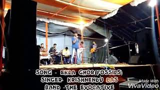 Ekla ghor cover (fossils) by the EvocaTive band - n.433 , Jazz