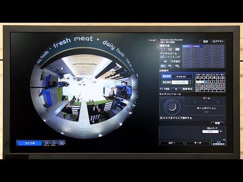 Intelligent 9MP omnidirectional surveillance camera #DigInfo - UCOHoBDJhP2cpYAI8YKroFbA