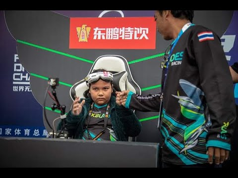 คลิปเต็ม น้องมิลค์ คว้าที่1รุ่น WOMAN ในงานแข่ง 2018 FAI WORLD DRONE RACING CHAMPIONSHIPS in Shenzen - UCg6SWKLFq6MMXsUa4hqEyfA