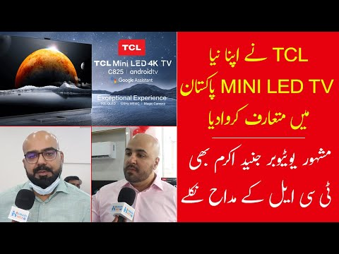 TCL launches its first TCL C825 Mini LED QLED 4K TV in Pakistan