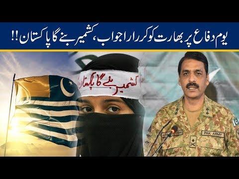 Chat4Pak CoM, Pakistani chatting room Web Directory of Pakistan