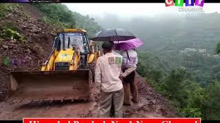 Solan Landslide 17 Aug 2019