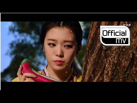 Not An Easy Girl (Feat. Jung Hyung Don)