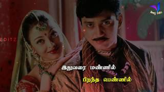 Anbe 💞 Anbe 💞 Kollathe 💞 Love Song 💞 Whatsapp Status Tamil Video