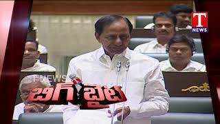 BIG BYTE | CM KCR About Govt. Employees | TNews  Telugu