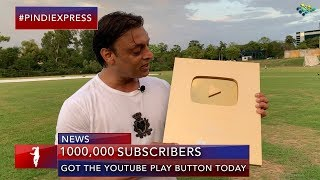 My YouTube Family Love you All | 1000,000 Play Button is Here | Shoaib Akhtar