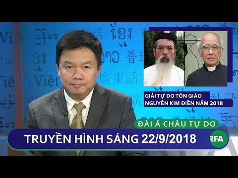 Linh mục Phan Văn Lợi, Chánh trị sự Hứa Phi được giải thưởng tôn giáo