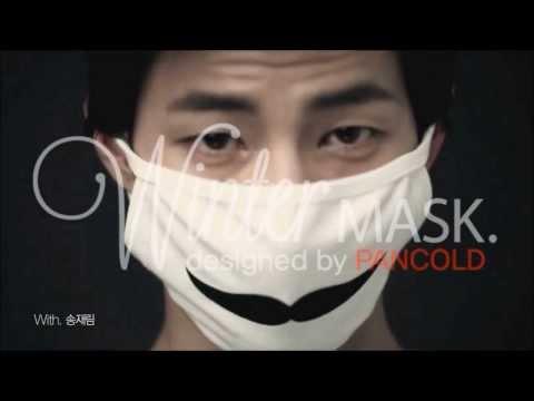 Pancold 'Winter Mask' CF