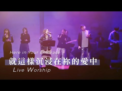 / Here in Your EmbraceLive Worship -  ft.