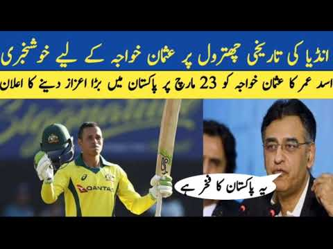 Usman Khuwajah 2nd Century in 5th ODI || Asad Umer Reaction on Usman Khuwajah Centure